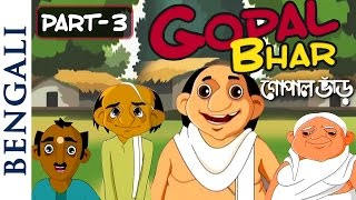 Gopal Bhar Part 3 (HD) - Bengali Animated Movies - Full Movie For Kids