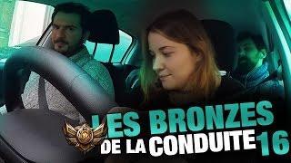 ATTENTION !! PREMIÈRE HEURE DE CONDUITE POUR AAYLEY