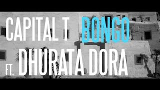KARAOKE PIANO : Capital T ft. Dhurata Dora - Bongo ( LYRICS )