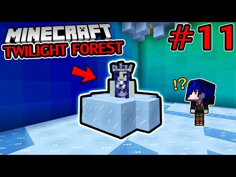 """เจอ""""เอลซ่า""""ในมายคราฟ!! - Minecraft Twilight Forest #11"""