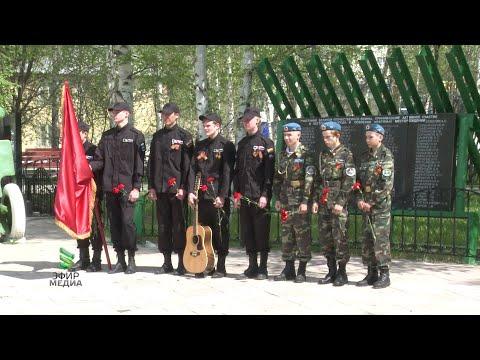 Всероссийская акция «Вахта Памяти»