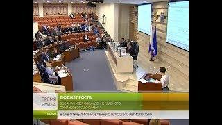 В Заксобрании обсуждают расходы бюджета на ближайшие три года