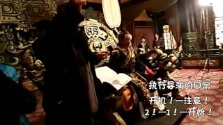 """【琅琊榜】花絮 夏江的""""真面目"""""""