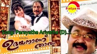Parayathe Ariyathe (D) - Udayananu Tharam