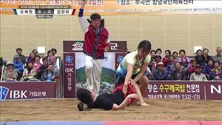 大장사씨름대회<비호(2부)준결>매화급(-60kg) - 오채원(서울씨름사랑회) VS 김은하(경상남도).20171103