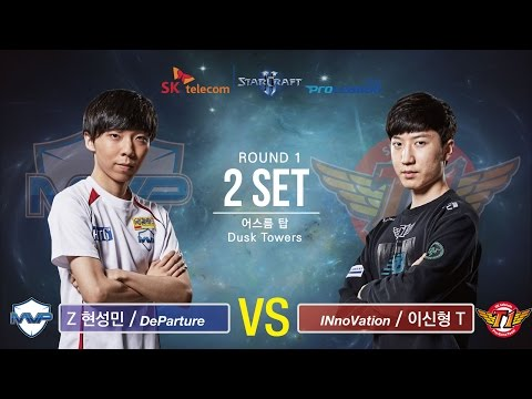 [SPL2016] DeParture(MVP) vs INnoVation(SKT) Set2 Dusk Towers -EsportsTV, Starcraft 2