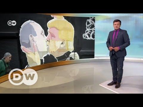 Новости и аналитика о Германии, России, Европе, мире
