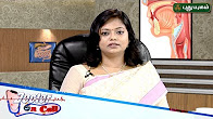 Doctor On Call 08-07-17 Puthuyugam TV Show Online