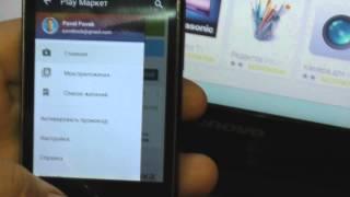 Главный секрет работы с Андроид системой