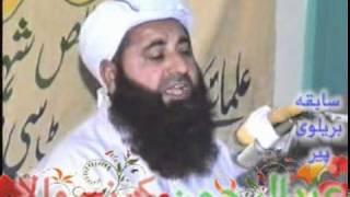 Molana Abdul Rahman Muhammadi (Funny Niyyat Nimaz_e_Janaza (Peer vs Pathan))