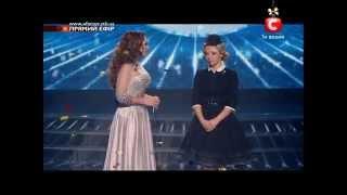 Х ФАКТОР 3   Жанна ПЕРЕГОН Гала концерт 05 01 13