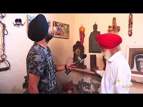 Antique Collection of Punjabi Virsa In Zira Anchor Gagandeep Singh Jus Punjabi