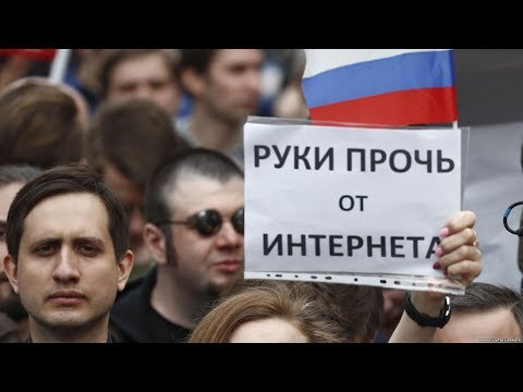 Суверенный российский интернет – уже в 2019 году?