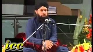 Tere Qadmon Main & Hamd Shareef - Muhammad Owais Raza Qadri Sb - Bradford 2009
