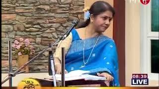 Sutapa Bhattacharya Live- Aji Ey Ghono Shrabone