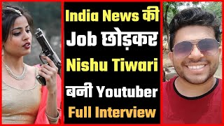 Nautanki Nishu Tiwari Prank Star Full Interview | Biography, Boyfriend, Income, Lifestyle |
