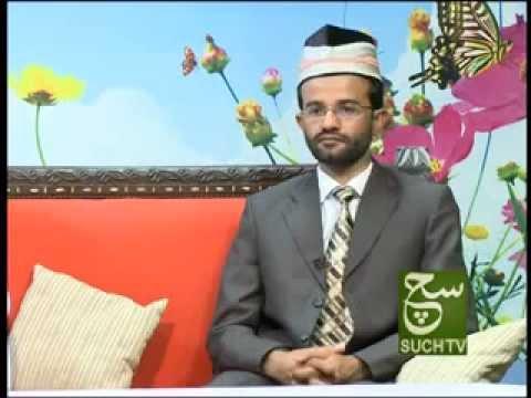 Surah Hashr Recited by Qari Muhammad Zeeshan Haider Learned in Idara Soutul Quran Pakistan