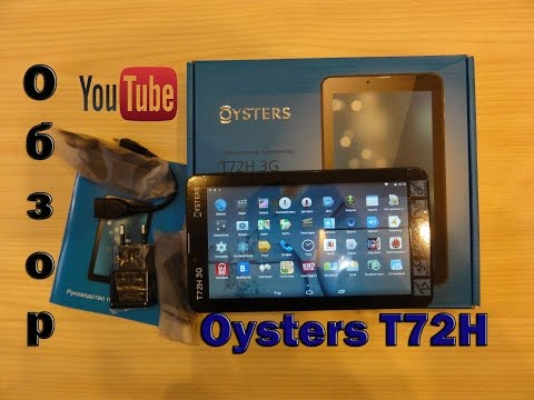 Oysters T72 H 3G Обзор планшета
