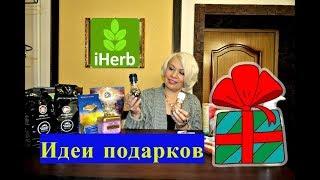 видео Доставка рекламной продукции по городам России