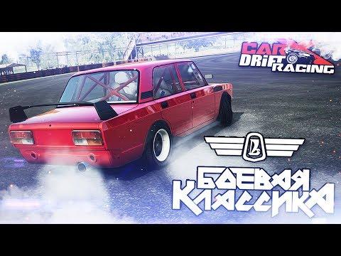 Игра Сумасшедшие гонки онлайн Crazy race играть