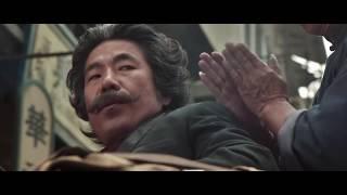Assassination 암살 Trailer (2018 Korean Film Festival Trailer)