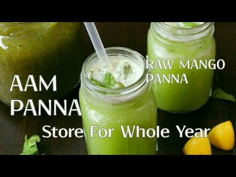 Raw Mango Panna | how to make Aam Panna| Aam Panna store for full year | drinks