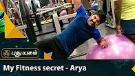 My fitness Secret Arya First Frame Puthuyugam TV