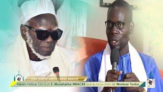 S. Mountakha ak Wormay Touba | S. Mouhamad Ndiaye Assane