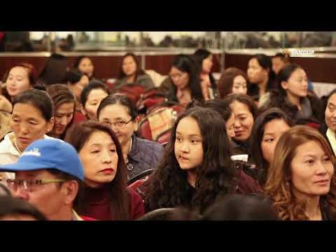 Tibetan Nanny & Feminist