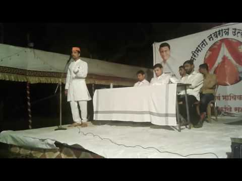 Akshay bhosale speech in talegaion