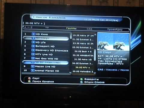 XCRUISER 420  HD_400 NAND SPEED HD KANAL