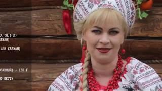 Русская Трапеза с Мариной Король. Салат таежный.