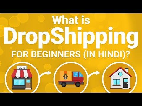 What is DropShipping?    DropShipping Model    DropShipping Platforms thumbnail