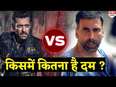 Salman Khan Vs Akshay Kumar। Comparison 2018। Who Is Best Actor In Bollywood ?