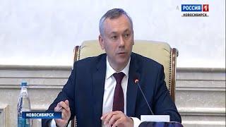 Андрей Травников одобрил строительство завода солей редких металлов в Искитимском районе