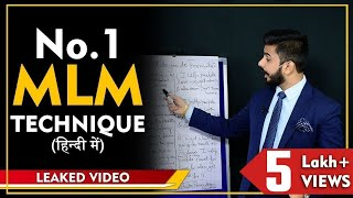 MLM Training in Hindi || How to Recruit More People || Network Marketing