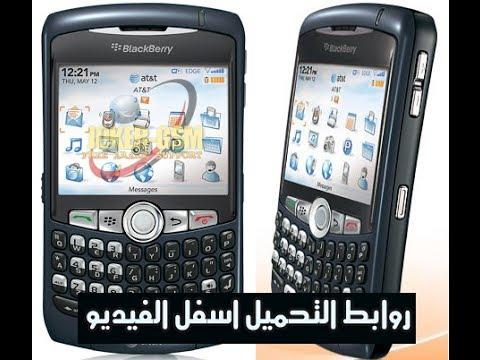Blackberry Rdy71uw Firmware