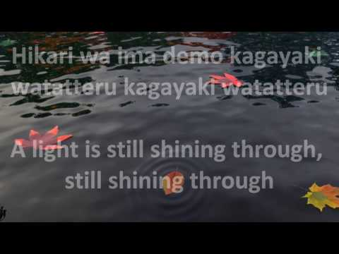 naruto shippuden op 7 full song english lyrics