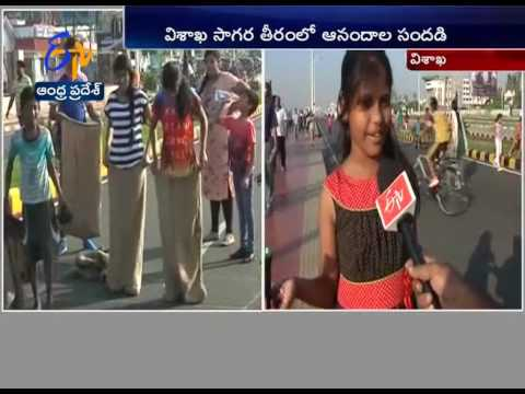 """""""Happy Streets"""" Program Conducted by Tourism Corporation in Vizag"""