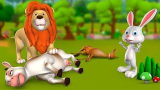 The Lion and Three Friends Telugu Story - సింహం మరియు ముగ్గురు మిత్రులు నీతి కధ | Kids Moral Stories