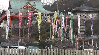 2020年迎春1DAYフリーきっぷで名鉄を堪能。(名鉄名古屋~犬山遊園)成田山参拝。