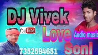 Pawan_Singh_2018_Bol_Bam_DjSong_Djvivek_Love_Soni _ Muzaffarpur