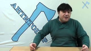 видео: Андраник. Каменный скандал