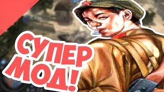 👺 Армия Китая vs США в Company of Heroes! Современный мод