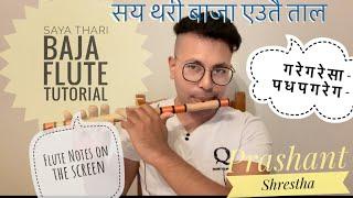 Saya Thari baaja eutai taal || Madan Krishna Shrestha || Flute Tutorial || Instrumental || D scale