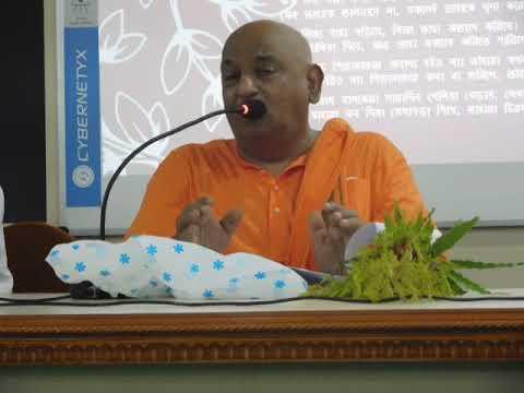 The speech of Swami Divyananda Maharaj on Value Education at Chandrpur College