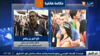 الناشط الثقافي فتح النور بن براهم .. المهرجان يشد اهتمام وانتباه الاعلام الجزائري