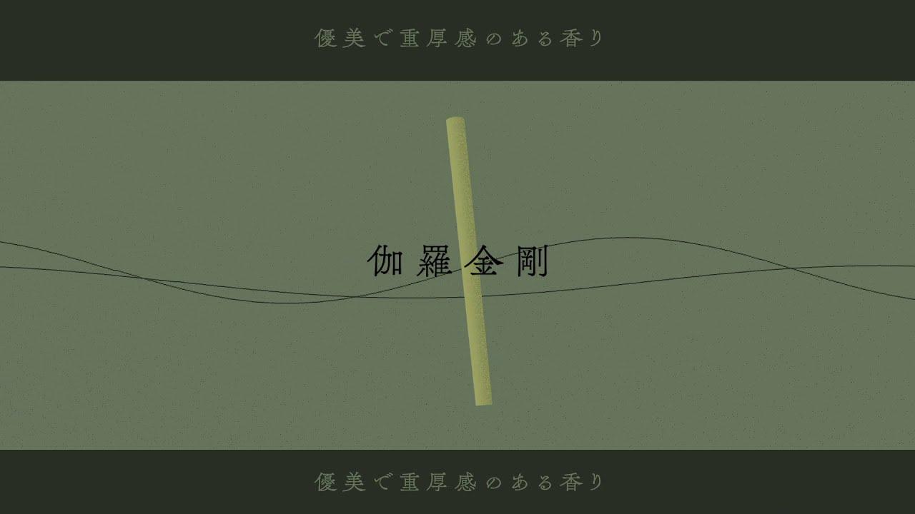 【映像制作】REEL 2020