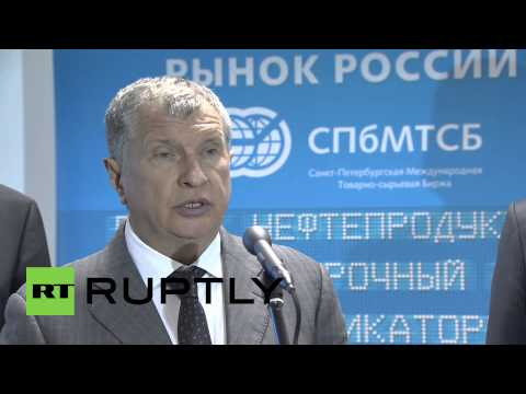 Russia: Russia's first ever gas trading post opens in Moscow