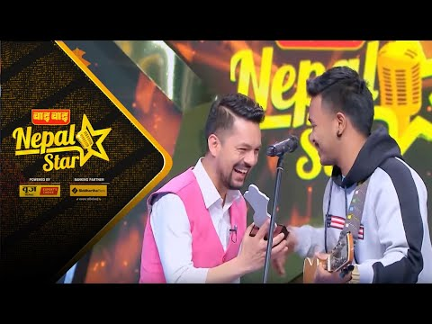 NEPAL STAR EPISODE - 2 || BHUPENDRA THAPA MAGAR || BUTWAL AUDITION || NEPAL TELEVISION #ntv